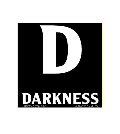 Darkness Unfilterd