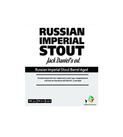 Russian Imperial Stout Jack Daniel's barrel aged